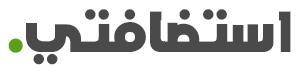 استضافتي Logo